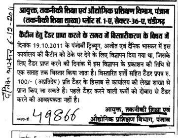 Supply of Canteen (Directorate of Technical Education and Industrial Training Punjab)