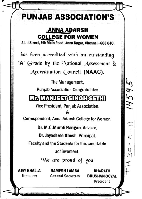 Message of Vice President Mr Manjeet Singh Sethi (Anna Adarsh College for Women)