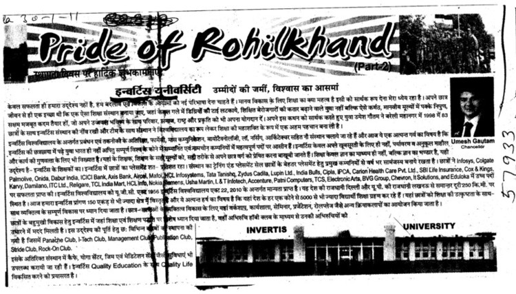 Pride of Rohilkhand (Invertis University)