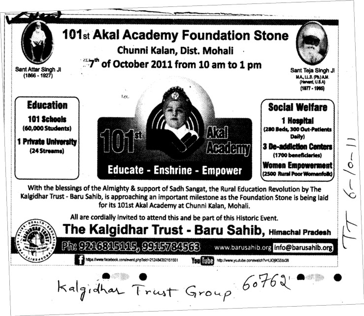 Rural Education Revolution by the Kalgidhar Trust (Kalgidhar Trust Group)