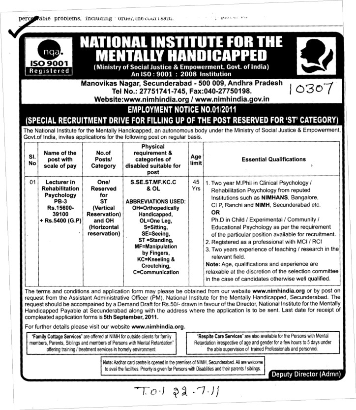Lecturer required (National Institute for the Mentally Handicapped (NIMH))