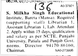 Librarian and Assistant Librarian etc (Milkha Singh Educational Institute)