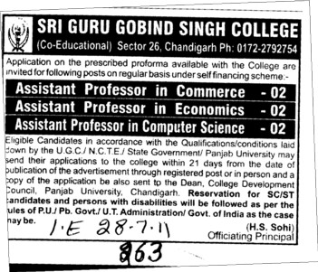 Assistant Professor  for Commerce and Economics etc (SGGS Khalsa College Sector 26)