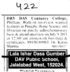 Lecturer in Punjabi and Home Science etc (DRV DAV Centenary College)