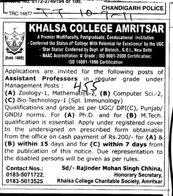 Assistant Professor required (Khalsa College)