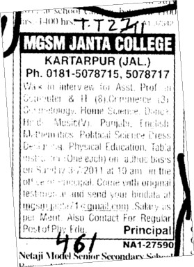 Assistant Professor  for Commerce and Economics etc (MGSM Janta College)