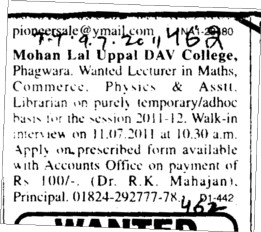 Lecturers and Librarians etc (Mohan Lal Uppal DAV College)