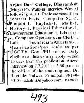 Assistant Professor for English Hindi and History etc (Arjan Dass College Dharamkot)