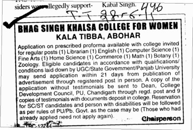 Librarian and Lecturers etc (Bhag Singh Hayer Khalsa College for Women Kala Tibba)