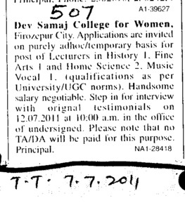 Lecturer on adhoc basis (Dev Samaj College for Women)