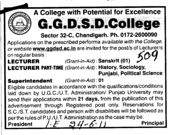 Permanent Lecturer and Part Lecturer required (GGDSD College)