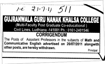 Change in the post of Assistant Professor (Gujranwala Guru Nanak Khalsa College)