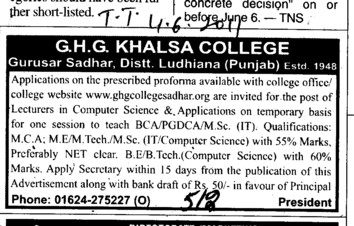 Lecturer on adhoc basis (GHG Khalsa College)