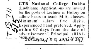 Lecturer in History on adhoc basis (GTB National College)