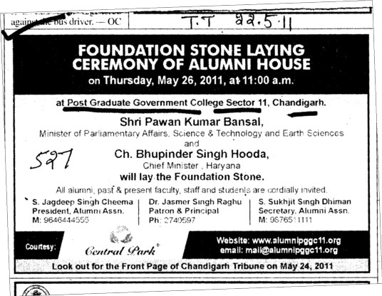 Foundation Stone Laying Ceremony of Alumni House (Post Graduate Government College (Sector 11))
