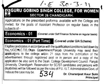 Assistant Professor required (Guru Gobind Singh College for Women Sector 26)
