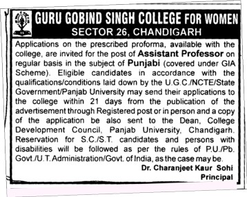 Assistant Professor in Punjabi (Guru Gobind Singh College for Women Sector 26)