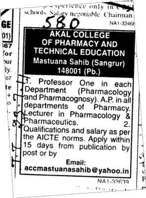 Professor required (Akal College of Pharmacy and Technical Education)