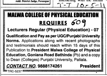 Lecturer on regular basis (Malwa College of Physical Education)