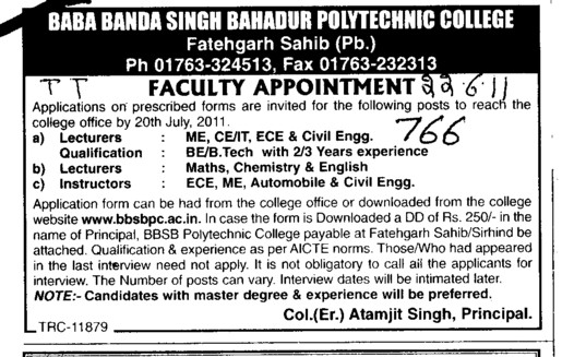 Lecturer and Instructors required (Baba Banda Singh Bahadur Polytechnic College)