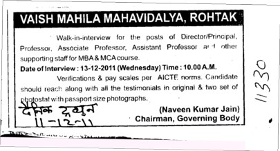 Professors Associate Professors Lecturers and Assistant Professors etc (Vaish Mahila Mahavidyalaya)