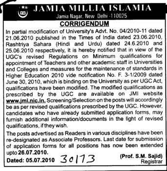 Change in the Advertisement (Jamia Millia Islamia)