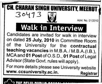 Contractual teaching vacancies in MBA and MCA (Ch Charan Singh University)