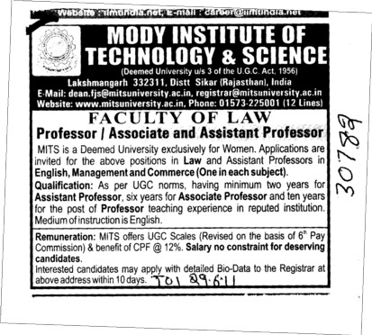 Professor and Assistant Professor required (Modi University of Science and Technology (MITS))