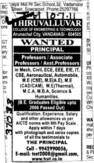 Professor and Assistant Professor required (Thiruvalluvar College of Engineering and Technology)