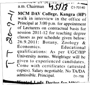 Principal and Lecturer etc (MCM DAV College)