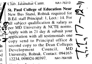 Lecturer for BEd Course (St Paul College of Education)