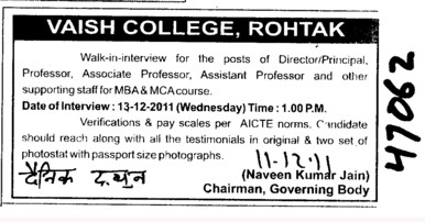 Professor and Assistant Professor required (Vaish College)