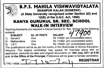 Teacher assistant for Mathematics and Sanskrit etc (BPS Mahila Vishwavidyalaya Khanpur Kalan)