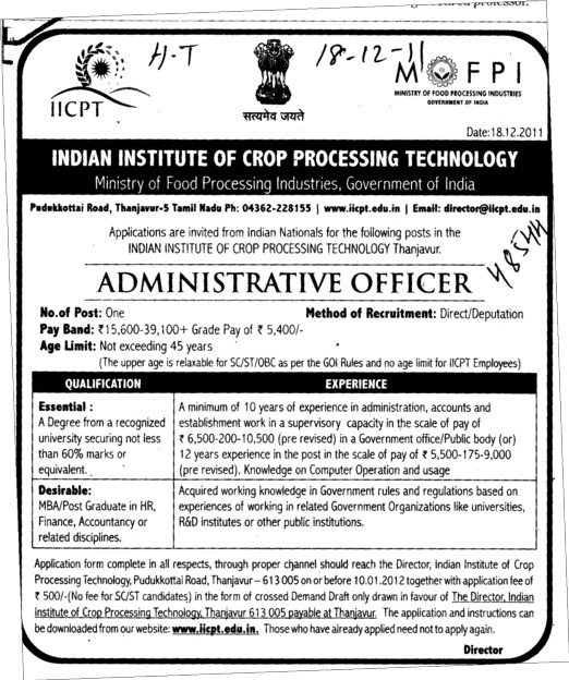 Administrative Officer required (Indian Institute of Crop Processing Technology (IICPT))