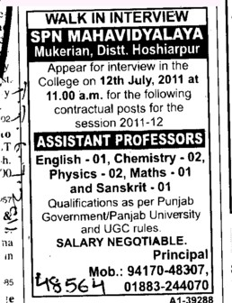 Assistant Professor required (SPN Mahavidyalaya)
