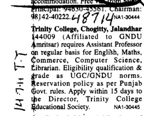 Assistant Professor on regular basis etc (Trinity College)