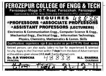 Professor and Assistant Professor required (Ferozepur College of Engineering and Technology)