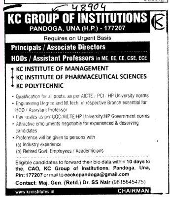 Assistant Professor and Principal required etc (KC Group of Institutions)