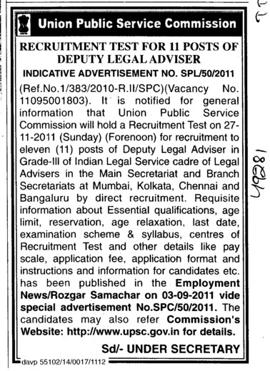 Deputy Legal Adviser required (Union Public Service Commission (UPSC))