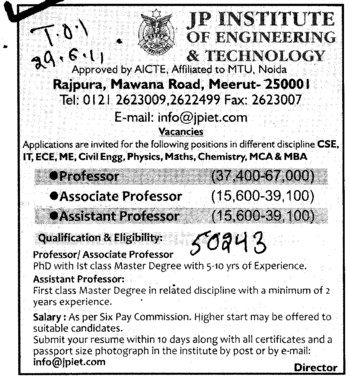 Professor and Assistant Professor required (JP Institute of Engineering and Technology)