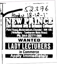 Lady Lecturer required (New Prince Shri Bhavani Art and Science College)