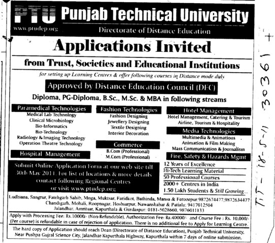 Diploma PG Diploma and MBA Courses (IK Gujral Punjab Technical University PTU)