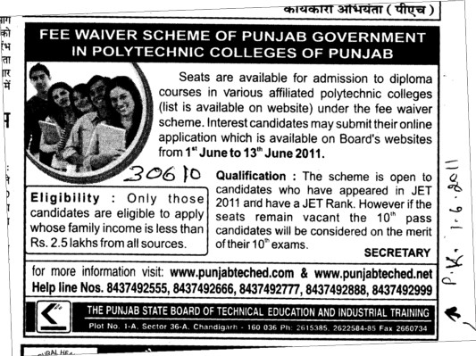 Diploma Course in BTech (Punjab State Board of Technical Education (PSBTE) and Industrial Training)