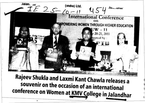 Occasion of an International Conference on Women (Kanya Maha Vidyalaya)