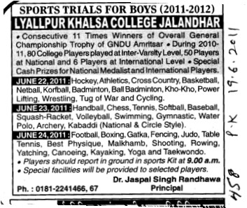 Sports Trails for Boys 2011 2012 (Lyallpur Khalsa College of Boys)