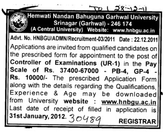 Controller and Examination (Hemwati Nandan Bahuguna Garhwal University)