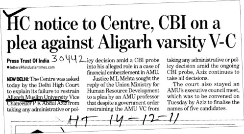 HC notice to Centre CBI on a plea against Aligarh varsity VC (Aligarh Muslim University (AMU))