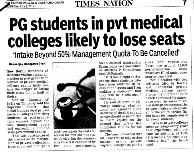 PG Students in pvt medical colleges likely to lose seats (Medical Council of India (MCI))