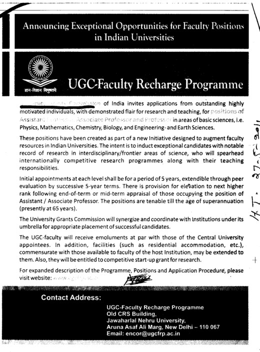 UGC Faculty Recharge Programme (University Grants Commission (UGC))