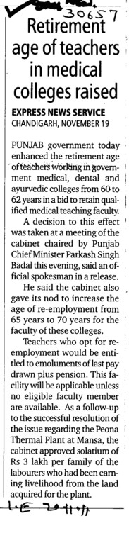 Retirement age of teachers in medical colleges raised (PUNJAB MEDICAL COUNCIL)